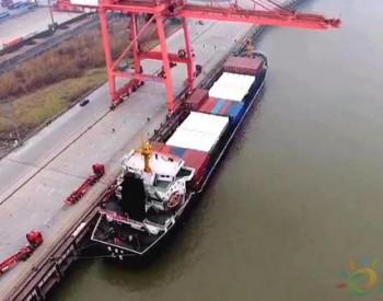 天然<em>气</em>运输模式再创新 我国首批江海联运LNG罐箱全由中集供