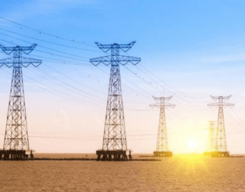 <em>江苏电力市场</em>交易规模连续4年全国最大 2019年交易电量将达3000亿度