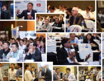 第十八届中国(深圳)国际海洋油气大会2019