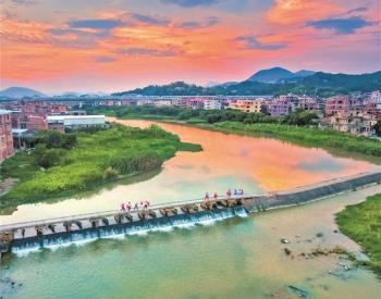 晋江、洛阳江<em>流域水环境</em>保护列入今年立法计划