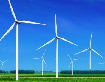 金风、明阳、特变、阳光、<em>三一重工</em>等24家风电企业进入国家技术中心名单!