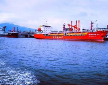 中海化学化工材料接卸量破0.3亿吨