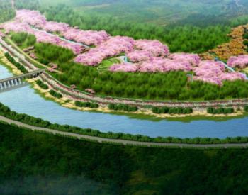 湘渝两省签订流域生态保护补偿协议