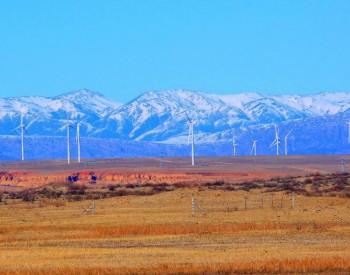 弃风率7.2%,<em>风电利用率</em>达92.8%!官方权威解读风电消纳行动计划!重点都在这里!