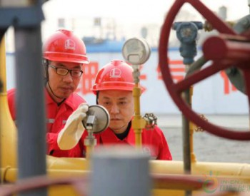 2018年中石化西南石油局<em>新井</em>产天然<em>气</em>超2亿立方米