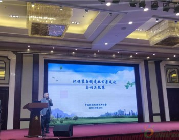 <em>环保装备制造业</em>发展的政策、形势与展望