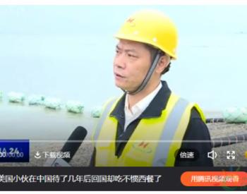 亨通海缆助力 <em>舟山</em>这项创下14个世界纪录的联网<em>输变电工程</em>投运啦!
