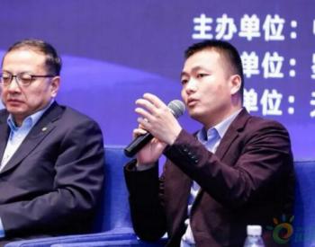 <em>三晶电气</em>副总黄春卫谈技术创新和深耕市场