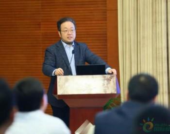 贺克斌:蓝天保卫战2018-2020 首年成效与未来展望