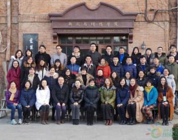 聚焦化学品环境报道,绿色和平、清华大学主办环境传播工作坊顺利落幕