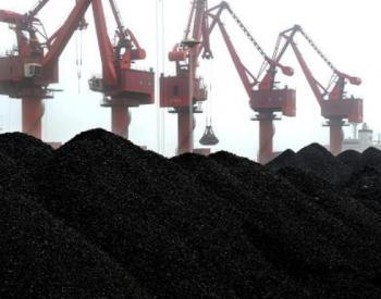 陕西煤业2018年净利润109.9亿元 同比增长5.2%