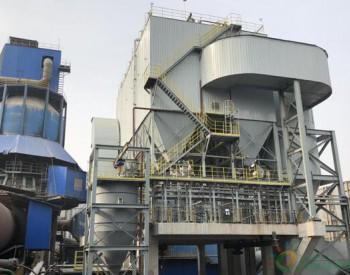<em>同兴环保</em>:津西钢铁白灰窑烟气脱硫项目成功投运
