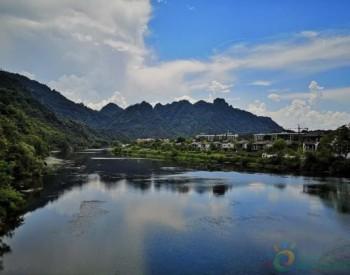 安徽黄山多措并举防治水污染 <em>新安江流域</em>水质向好趋势明显