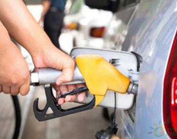 2月油价调整最新消息 2月14日油价调整或现年内首次搁浅