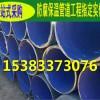 浙江TPEP防腐钢管生产过程