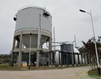广西梧州市餐厨垃圾废弃物资源化利用及无害化处理工程项目正式投产运营