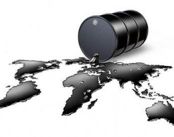 争端之损:美<em>原油</em>失去中国庞大市场