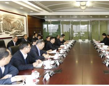 寇伟与三峡集团董事长雷鸣山、总经理<em>王琳</em>会谈