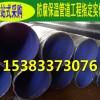 大口径TPEP防腐钢管厂家现货