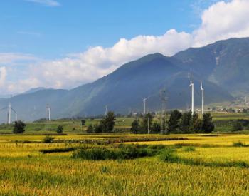 6个风电项目,288MW!河南<em>洛阳</em>公布2019年第一批重点建设项目名单!