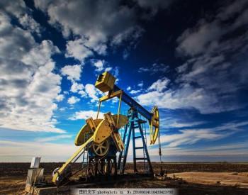 西北油田开发亚洲<em>陆上</em>最深油气田
