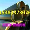 埋地式聚氨酯热力保温钢管应用广泛
