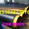 直埋聚氨酯发泡保温钢管生产厂家