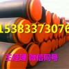 市政管网聚氨酯保温钢管生产厂家
