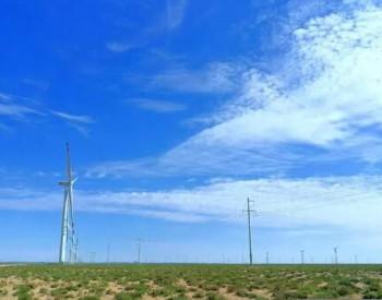 全球已有1200余种<em>风电机型</em>!《全球风能创新趋势报告》发布!