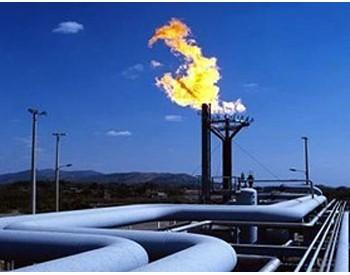 <em>天然气</em>使用企业注意了!河南发文要求加强使用安全管理