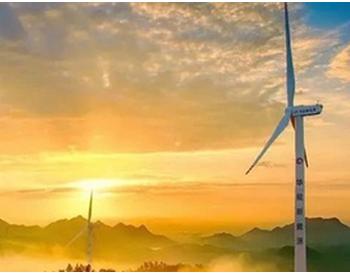 """167个风电项目,9.66GW!山东省公布""""十二五""""以来风电项目情况!"""
