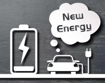 <em>林伯强</em>:未来城市能源系统或由光伏+电动汽车+储能主导