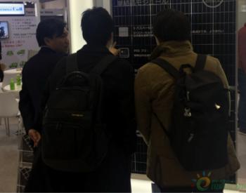 <em>杜邦</em>光伏解决方案携手晶科能源 推出采用透明背板的高效双面发电组件