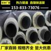 国标黄夹克聚氨酯保温钢管一米价格