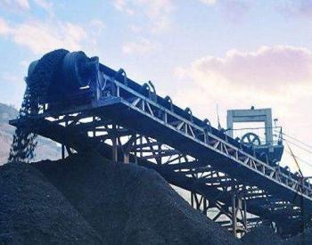 <em>煤矿</em>减少到5800个!2019年煤炭<em>产能</em>预增1亿吨!《2018煤炭行业发展年度报告》发布!...