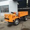 四驱矿用四轮车 195T八吨柴油自卸运输四轮车 厂家直销招代