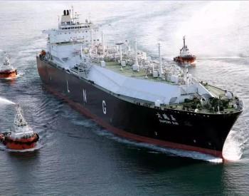 洋口港迎来第300艘<em>LNG运输</em>船