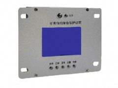 1 ZNCK-6A矿用微机保护装置 保护器