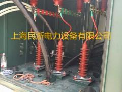 35KV铜排一进二出电缆分支箱主要应用风电场