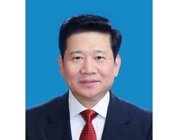 <em>王祥喜</em>任国家能源集团董事长 乔保平退休(图|简历)
