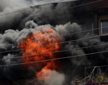 尼日利亚南部发生输油管道爆炸导致数十人失踪