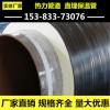 气体输送管网聚氨酯保温钢管厂家