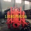 WJQ系列液压驱动潜水排砂泵、清淤泵、污泥泵