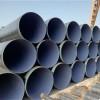 衡陽優質TPEP防腐鋼管品質保證