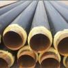 埋地式鋼套鋼保溫鋼管歡迎選購
