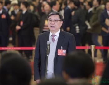 两会声音  ▏ <em>陈虹</em>:建议免征新能源购置税延至2025年