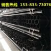 电力管道热浸塑钢管