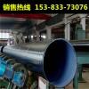 热固性TPEP防腐钢管制造厂家
