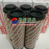 1300R010BN3HC/-KB贺德克低压油滤芯