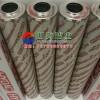 1320D005BN4HC贺德克液压油滤芯